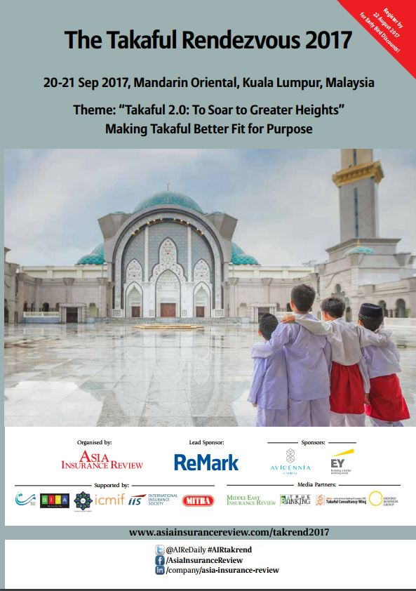 The Takaful Rendezvous 2017 Brochure
