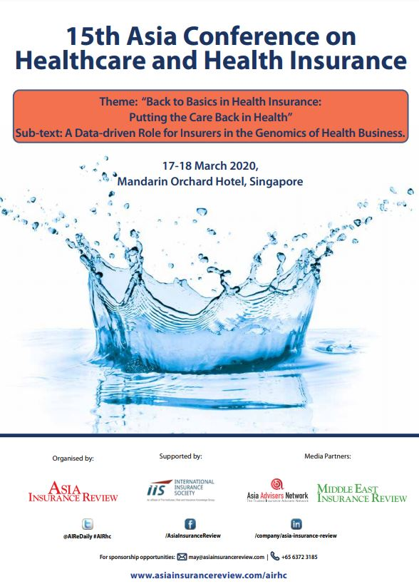 15th Asia Conference on Healthcare and Health Insurance Brochure