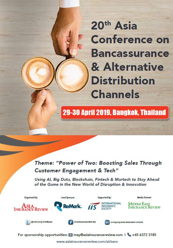 20th Asia Conference on Bancassurance and Alternative Distribution Channels Brochure