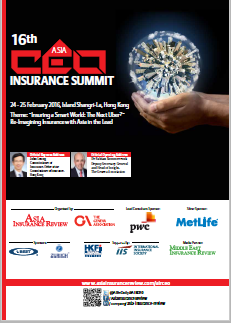 16th Asia CEO Insurance Summit Brochure