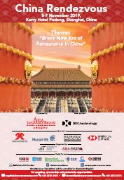 China Rendezvous 2019 Brochure