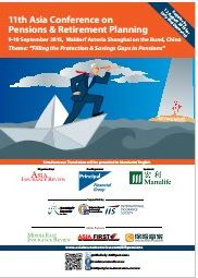 11th Asia Conference on Pensions and Retirement Planning Brochure