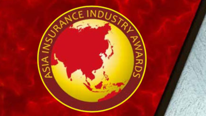 Asia:   Nominations open now  for annual Asia Insurance Industry Awards