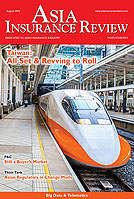 Asia Insurance Review In the August 2015 issue