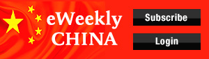 eWeekly China